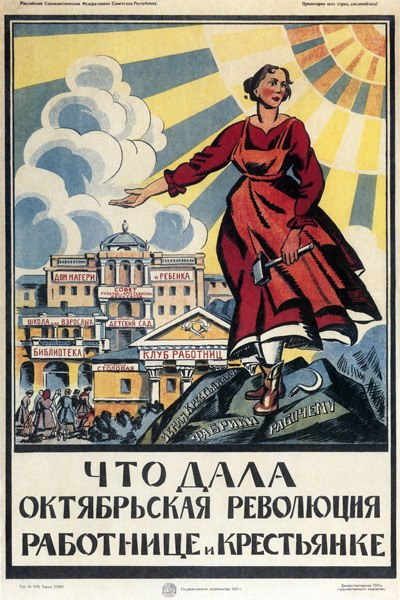 SovietWoman1920