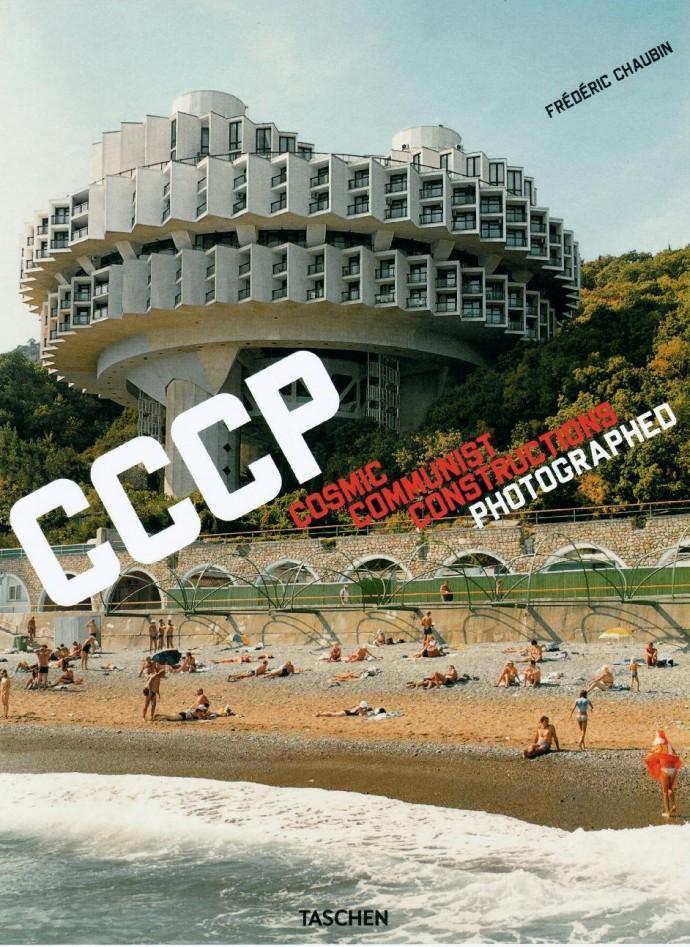 CCCP-e1420804261483